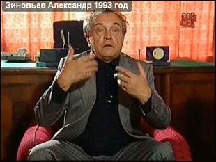 Амбивалентный ибанец товарищ Зиновьев